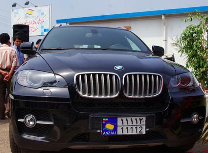 مقررات، ضوابط ثبتنام و شعاع تردد خودرو با پلاک منطقه آزاد