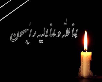 خمام - پدر شهید عباسعلی قلیپور درگذشت!