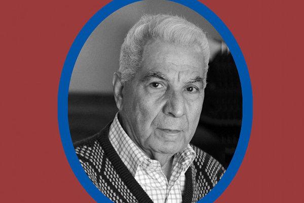 دکتر محمد تقی غیاثی