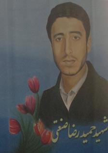 مراسم یادبود شهید حمیدرضا صنعتی
