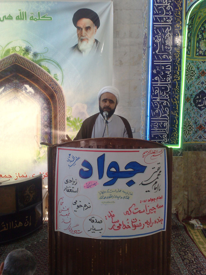 امام جمعه خمام: نامزدها به نظر نهادهای قانونی تمکین کنند
