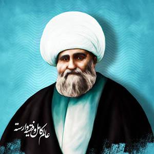 خمام - آیت الله حاج ملا محمد خمامی