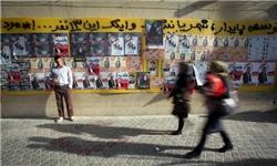 خمام - تبلیغات انتخاباتی از هشت صبح امروز ممنوع شد