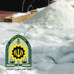 خمام - کشف 33 کیلوگرم مواد مخدر توسط عوامل فرماندهی نیروی انتظامی خمام