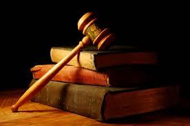 قانون تشکیلات، وظایف و انتخابات شوراهای اسلامی