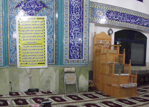 نمای پانوراما از مسجد سیدالشهدا (ع)