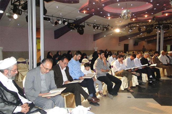 برگزاري مراسم محفل انس با قرآن