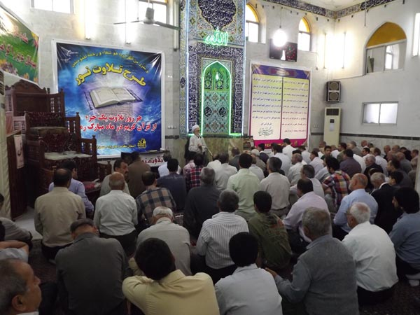 خمام - نماز پرشکوه عید سعید فطر اقامه شد