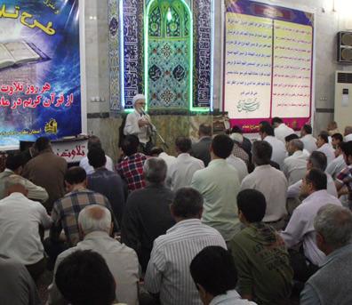 نمای پانوراما از مسجد جامع امامزاده حسن (ع)