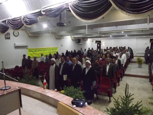 برگزاری مراسم آغاز چهارمين دوره از فعاليت شوراي اسلامي روستاهای خمام
