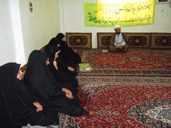دیدار جمعی از خواهران بسیجی حوزهی مقاومت کوثرالنبی با امام جمعهی خمام