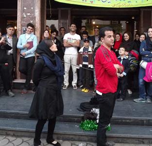 """تئاتر خیابانی """"این بازی برنده ندارد"""""""