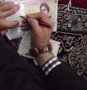 خمام - ریاست شورای شهر خمام بر روی اسکناس تانخوردهی عیدی چه نوشته بود ؟!
