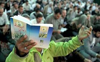 خمام - مراسم قرائت دعای عرفه در آستان مقدس امامزاده حسن (ع) خمام برگزار شد