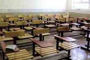 تمام مقاطع تحصیلی بخش خمام تعطیل شد