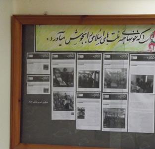 خمام - استفاده از تابلوی اعلانات بخشداری برای انعکاس اخبار بخش خمام