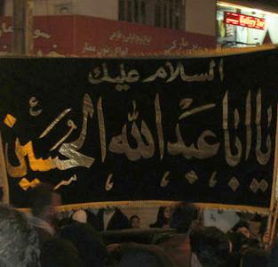 خمام - پنجمین شب از مراسم عزاداری امام حسین (ع) با بارش باران همنوا گردید