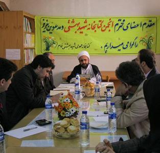 خمام - جلسهی انجمن کتابخانهی عمومی شهید بهشتی خمام برگزار گردید