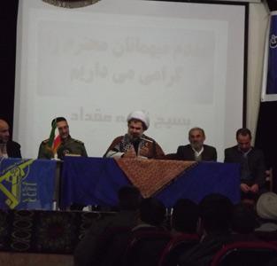 خمام - جلسهی مجمع بسیج اقشار شهرستان در کانون شهید حقشناس برگزار شد