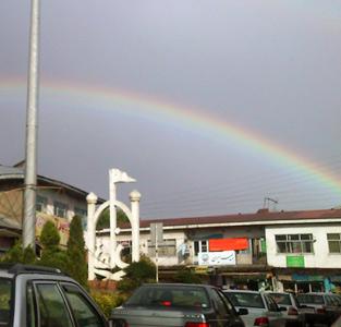 «رنگینکمان» در آسمان خمام