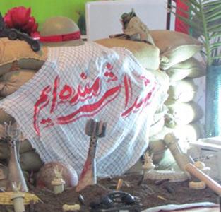 خمام - سومین یادوارهی شهدای والامقام روستای کلاچاه دوم برگزار شد