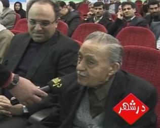 خمام - مصاحبهی برنامهی درشهر با «دکتر امین چمساز»