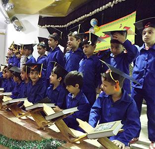 خمام - جشن حروف الفبای دانشآموزان دبستان پسرانهی شهید عابدیراد برگزار شد
