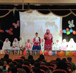 حضور «خاله باران» در جشن مدارس غیردولتی سردارجنگل و خاتم