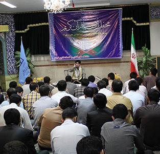 تلاوت قرآن توسط «محمدجواد عاطفی» در محفل انس با قرآن کریم دانشگاه قوه قضائیه