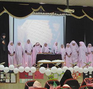 جشن شکرگزاری مهارت خواندن قرآن توسط دانشآموزان شهید صادقی 2 برگزار شد