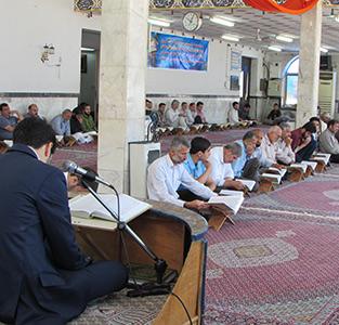 مراسم ختم قرآن در خمام برگزار میشود