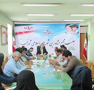 مشاوران شورای اسلامی شهر خمام در کمیتههای مطروحه ساماندهی شدند