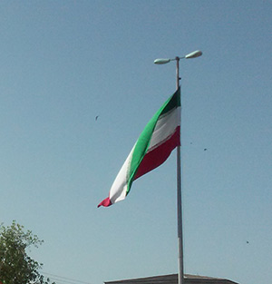 برافراشته شدن پرچم ایران در خمام