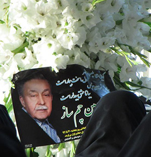 مراسم چهلمین روز از درگذشت دکتر امین چمساز برگزار شد
