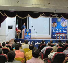 خمام - جلسهی گزارش عملکرد ششماههی دوم شورای اسلامی شهر خمام برگزار شد