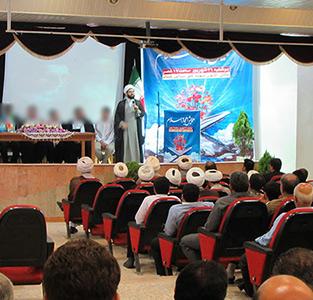 همایش «اعجاز در اسلام» در خمام برگزار شد