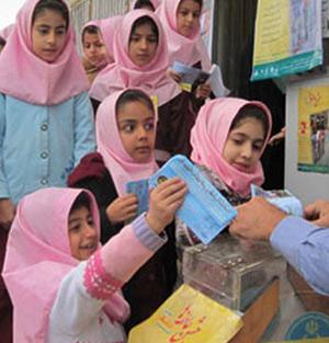 جشن عاطفهها و جشن شکرگزاری قرآن در دبستان دخترانه شهید صادقی برگزار شد