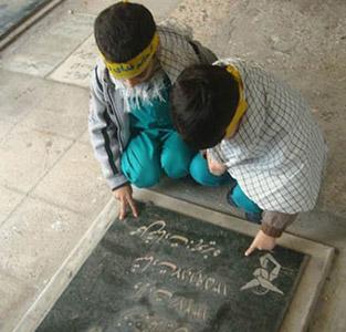 مزار شهدا توسط دانشآموزان عطر افشانی شد