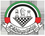 خمام - حضور شطرنجباز خمامی در مسابقات العین امارات