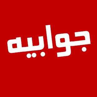 2 جوابیه از شورای شهر + توضیحات خمامنیوز