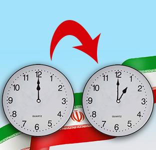 ساعت رسمی کشور یکساعت جلو کشیده شد