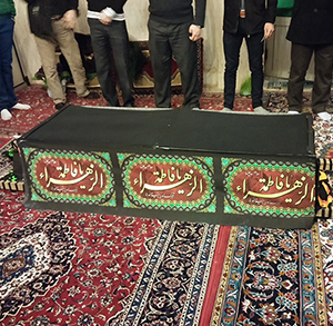 تشییع نمادین تابوت حضرت فاطمه (س)
