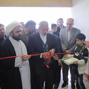 خمام - مدرسه 9 کلاسه استثنایی ایثار بازگشایی شد