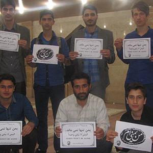 پویش مردمی «یمن تنها نمیماند» به راه افتاد