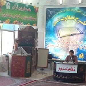 برگزاری طرح تلاوت نور در مسجد جامع خمام