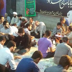 ضیافت افطار در روستای تیسیه برگزار شد