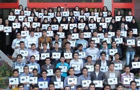 از دانش آموزان حائز رتبه برتر کنکور سراسری سال 94 تجلیل شد