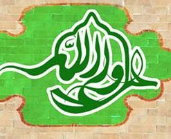 خمام - جشن عید غدیر خم در مسجد جامع برگزار میگردد