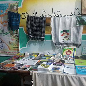 برپایی نمایشگاه محصولات فرهنگی در خمام