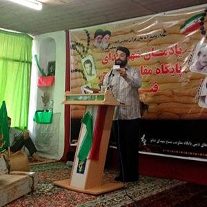 هفتمین یادمان شهدای پایگاه مقاومت بسیج روستای فتاتو برگزار شد